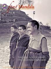 News_2012_-_Mandala-July-Sept