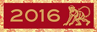 Schedule 2016