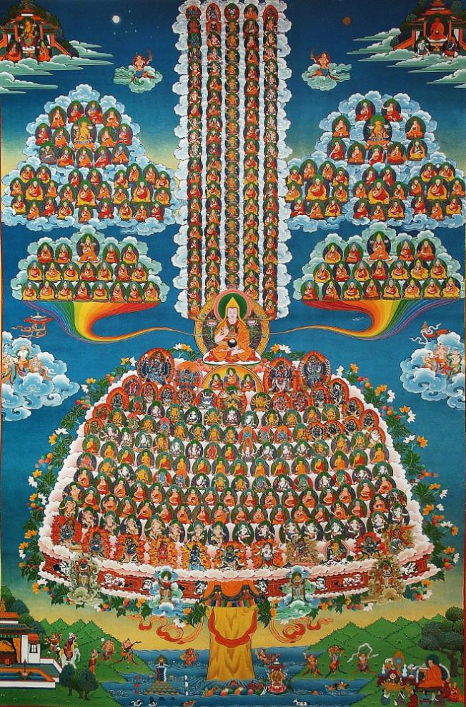 Lama Chopa Merit field small